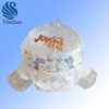 magic tape pe film baby diapers, baby diapers in factory price