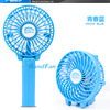 Portable Mini USB Fan Rechargeable Hand