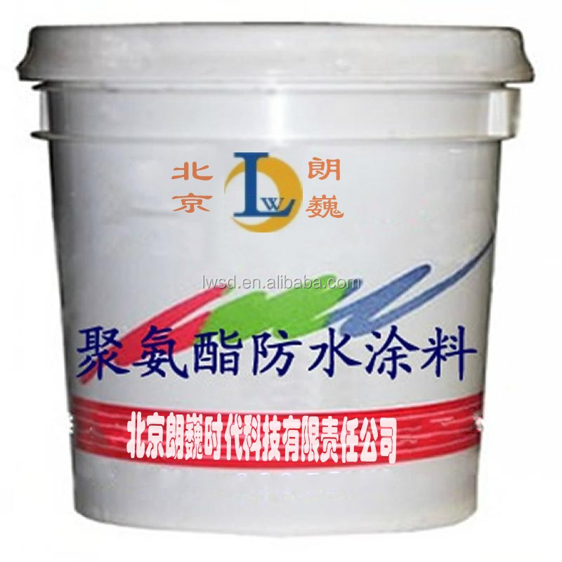 High flexible polyurethane roof waterproofing coating