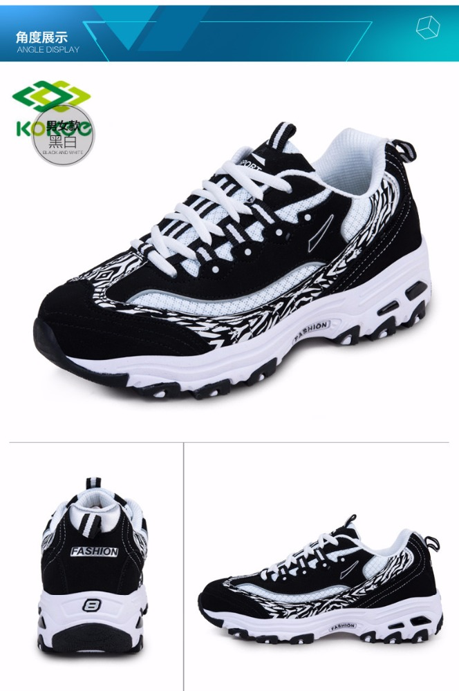 2017 fashion sneaker design high sole shoes best cross trainer volleyball shoes