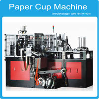 automatic paper cup machine/paper cup and plate making machine/paper cup making machine prices in india
