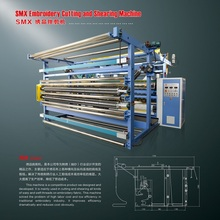 Shengwei Automatic Inverter Control Embroidery Thread Cutting And Shearing Machine