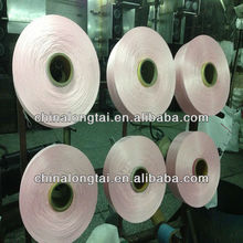 300D---1800D cheap multifilament PP yarn