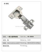 adjustable locking hinge/mirror cabinet door hinge