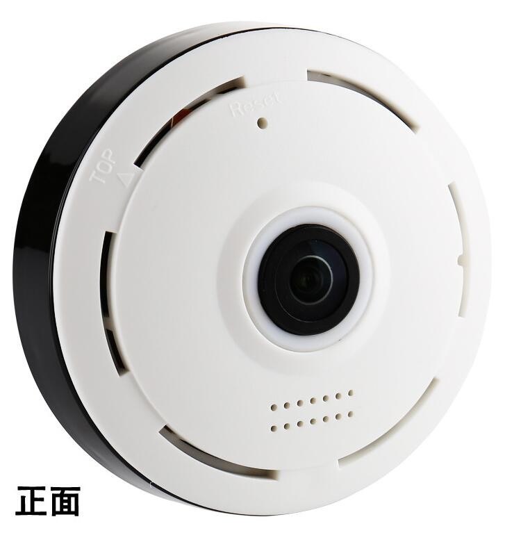 HD FishEye <strong>Camera</strong> Wireless 960P IP Security High Quality WiFi IP Baby Monitor Security <strong>Camera</strong> Easy Home <strong>Camera</strong> Panoramic IR