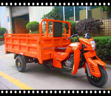 Auto Cargo Tricycles Trimotos Sale (Model: HY175ZH-2E)