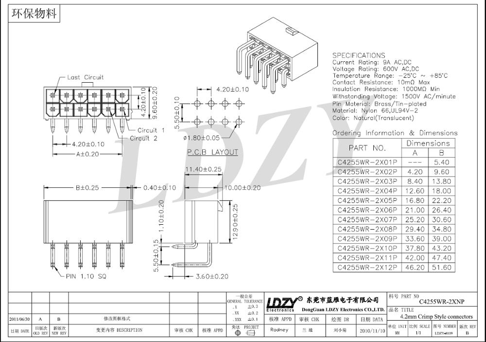 auto connector molex 5556  5557  5558  5559 pitch 4 2mm