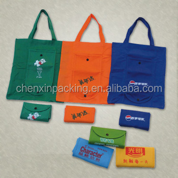 promotional non woven foldable bag