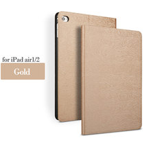 Tree Texture For iPad 5 for iPad Air Smart Cover Slim Magnetic Folding Cover For iPad Air Case