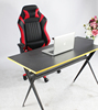 Durable simple gaming talble computer table for adult young people popular in Europe