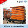10m Vertical small scissor lift /Electric platform lift