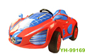 Children Hot Selling Top 3 Battery Operated Ride On Toy Car Kids Remote Control Ride On Car