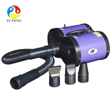 2015 Newest hot-sale high quality pet dryer