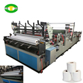 High Yield Low Price Toilet Paper Machine