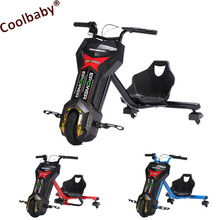 coolbaby hot popular kick24V outdoor mobility electric scooter with seat