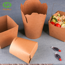 chinese take away paper noodle box photo