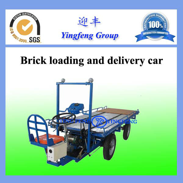 for clay brick plant! long working time electic brick vehicle