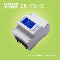 SDM320M Single Phase Multifunction Energy Meter, RS485 Modbus, Multi Tariff,Din rail 4 moduel, CE approved, Up to 100A
