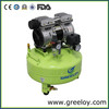 Dental Oil Free Air Compressor with 600W Motor