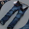 Huade hot sale high quality denim Men denim hot pants jeans