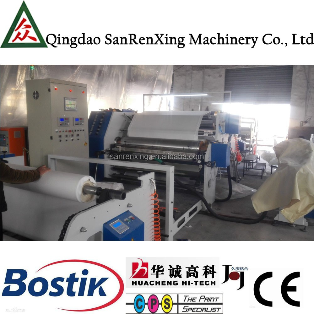 Full automatic hot melt adhesive sticks label coating laminator machinery prices