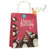 Fancy singing birthday bags with happy birhtday music