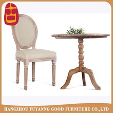 round back French Louise wood dining chair home furniture