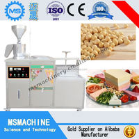 304 Stainless Steel bean curd machine/tofu making machine/soya bean milk making machine