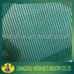 270gsm plastic scaffold safety net used for fall protection