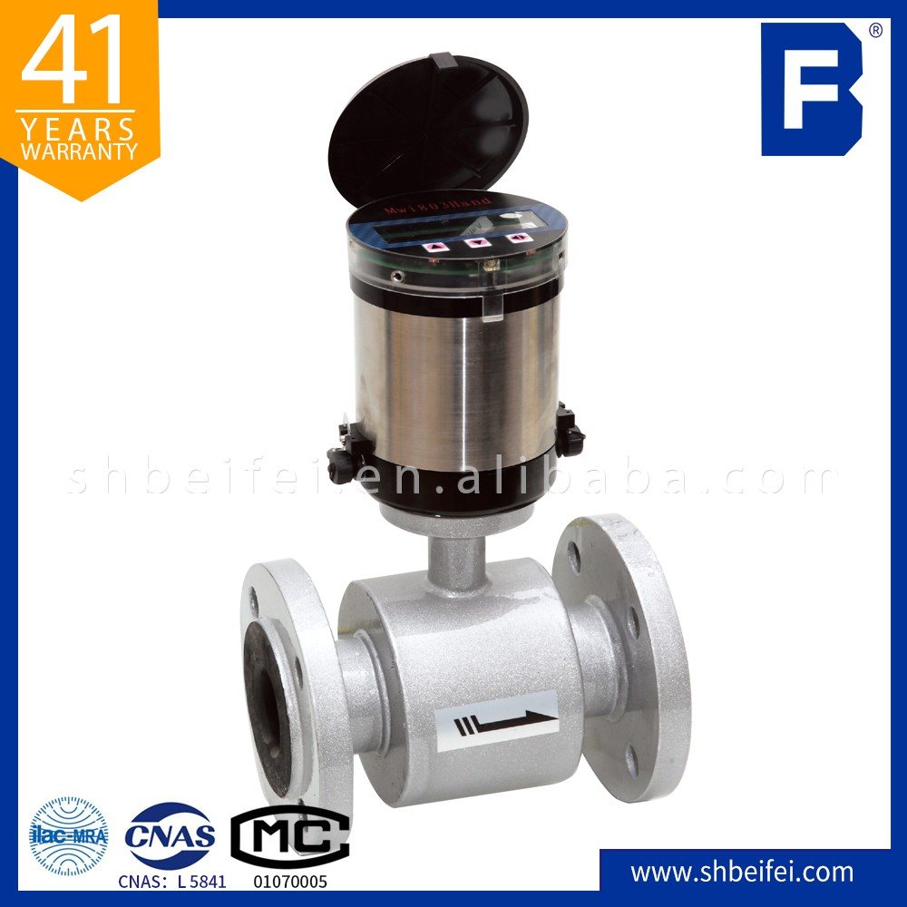 SS316L low cost waste water magnetic flow meter