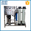 ZHP 250lph Factory direct sale mini water treatment plant manufacturers