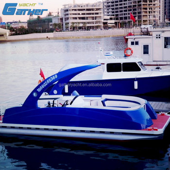 GATHER YACHT 7.5m aluminum pontoon party boat for family