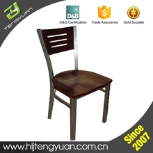 Hot Colorful Decorative Durable No Foldable Iron Chair For Banqueting