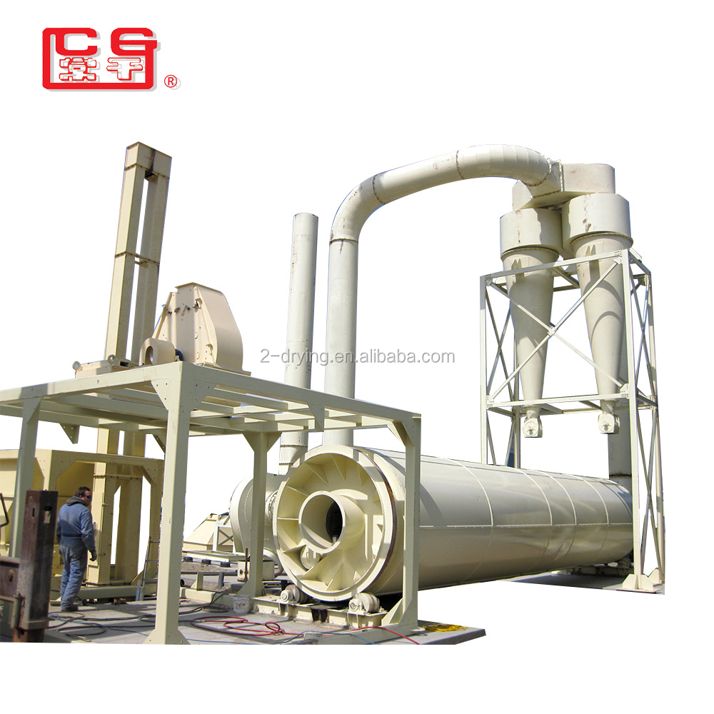 2017 september top quality nice price three layer rotary drum dryer for sawdust biomass powder material