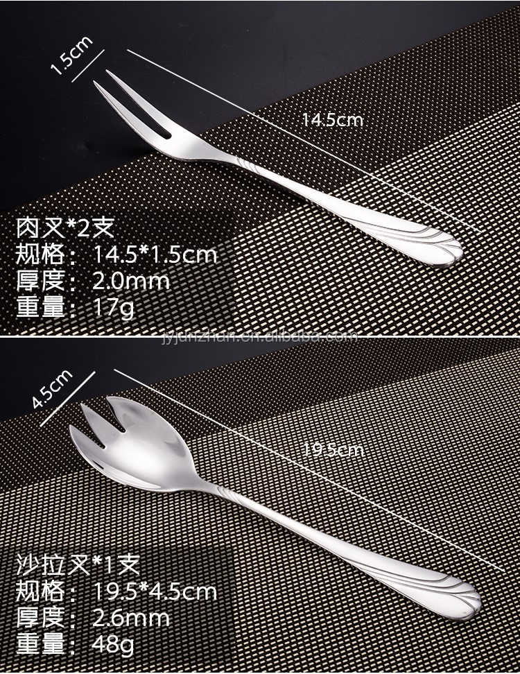 Perfect nice design stainless steel salad fork, fruit fork made by Junzhan Factory directly