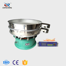 Xinxiang Dahan ultrasonic rotary vibroscreen for solid resin