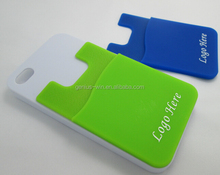 2015 hot selling custom printed 3m adhesive silicone smart card pocket silicone id card holder
