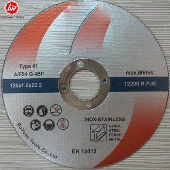 125x1x22.23mm abrasive rail cutting disc,abrasive sanding disc,backed abrasive disc