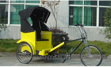 2015 new adult passenger bicycles with three wheels/pedicab rickshaw