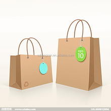 New luxury paper shopping bag