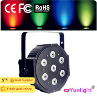 Yuelight CE ROHS 10W RGBW 4 in 1 stage 7pcs led par light