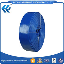 hot sale quality lay flat hose fracking