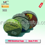 PVC tape rubber adhesive insulation tape SGS /pvc electric tape