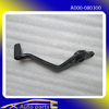 /product-detail/cf-moto-quad-atv-rear-brake-pedal-component-a000-080300-cheap-cf-moto-atv-for-sale-60479614417.html
