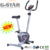 GS-8309R Indoor Sport Cycling Bike Electric Recumbent Cycle for Home Use