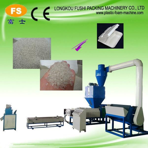 EPS foam recycling granulating machine