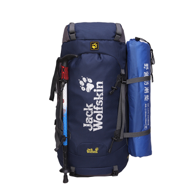 Outdoor 55L /70L Hiking Backpacking Packs Hiking <strong>Travel</strong> Climbing Camping Mountaineering Backpack with Rain