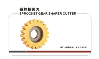 DISC SPROCKET GEAR SHAPING CUTTER