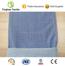 Supreme quality light 100% cotton dobby denim fabric supplier