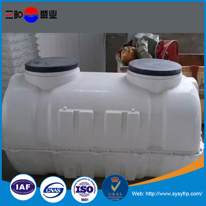 High quality frp septic tank, septic tank price